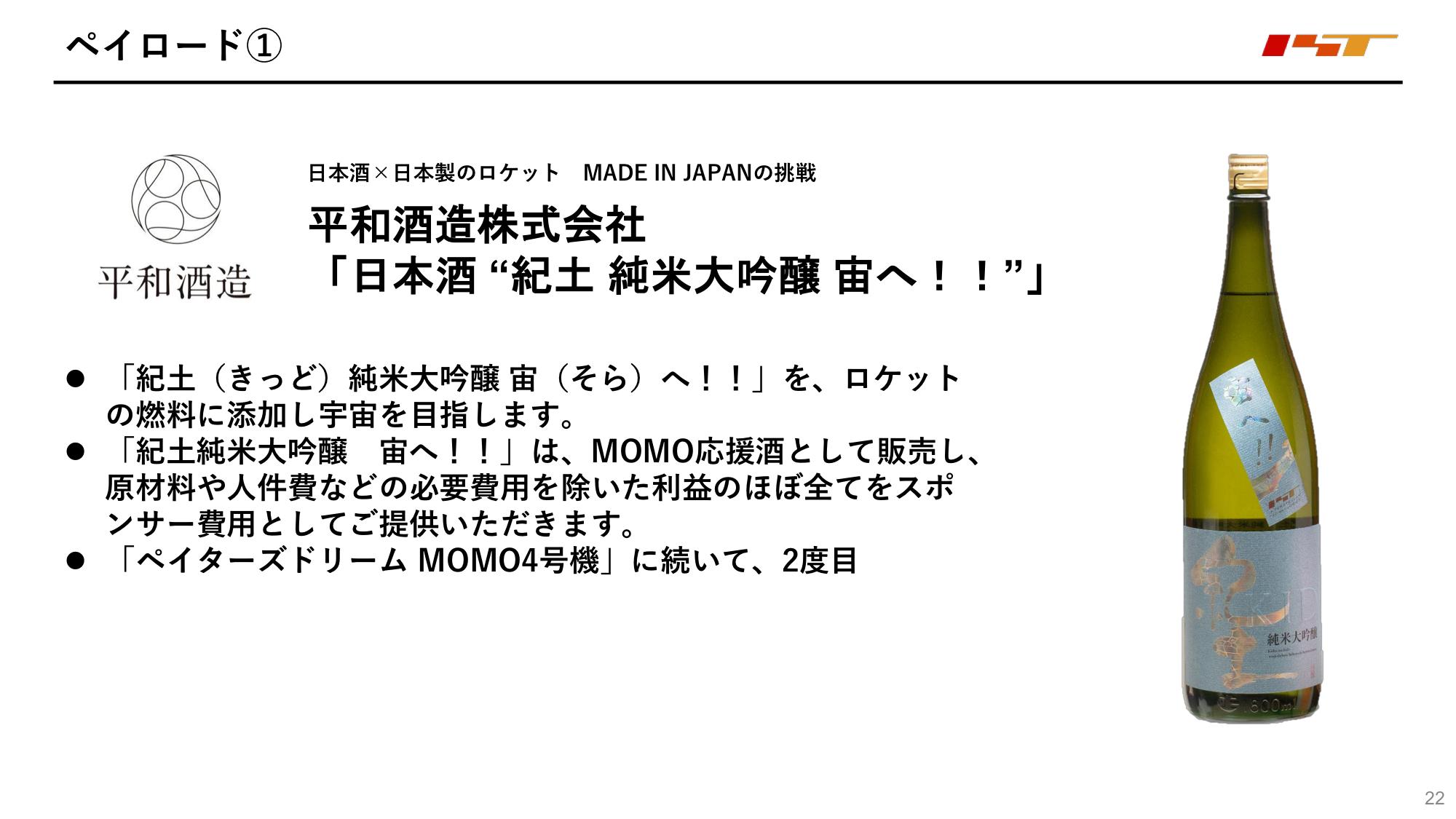 f:id:Imamura:20191126135217p:plain