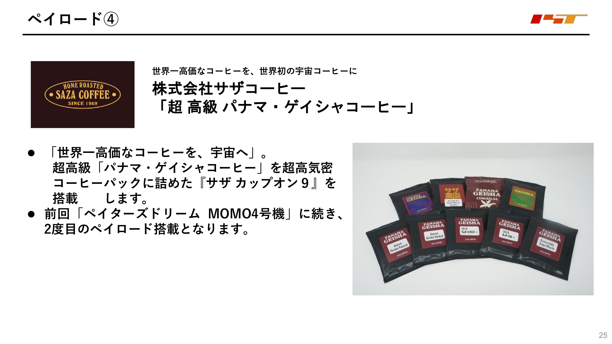 f:id:Imamura:20191126135237p:plain