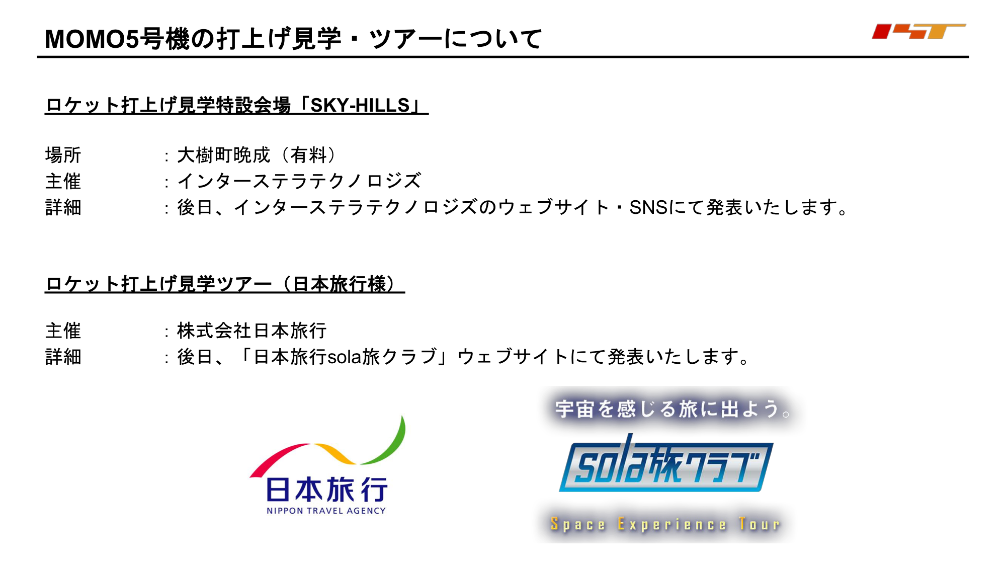 f:id:Imamura:20191126135333p:plain