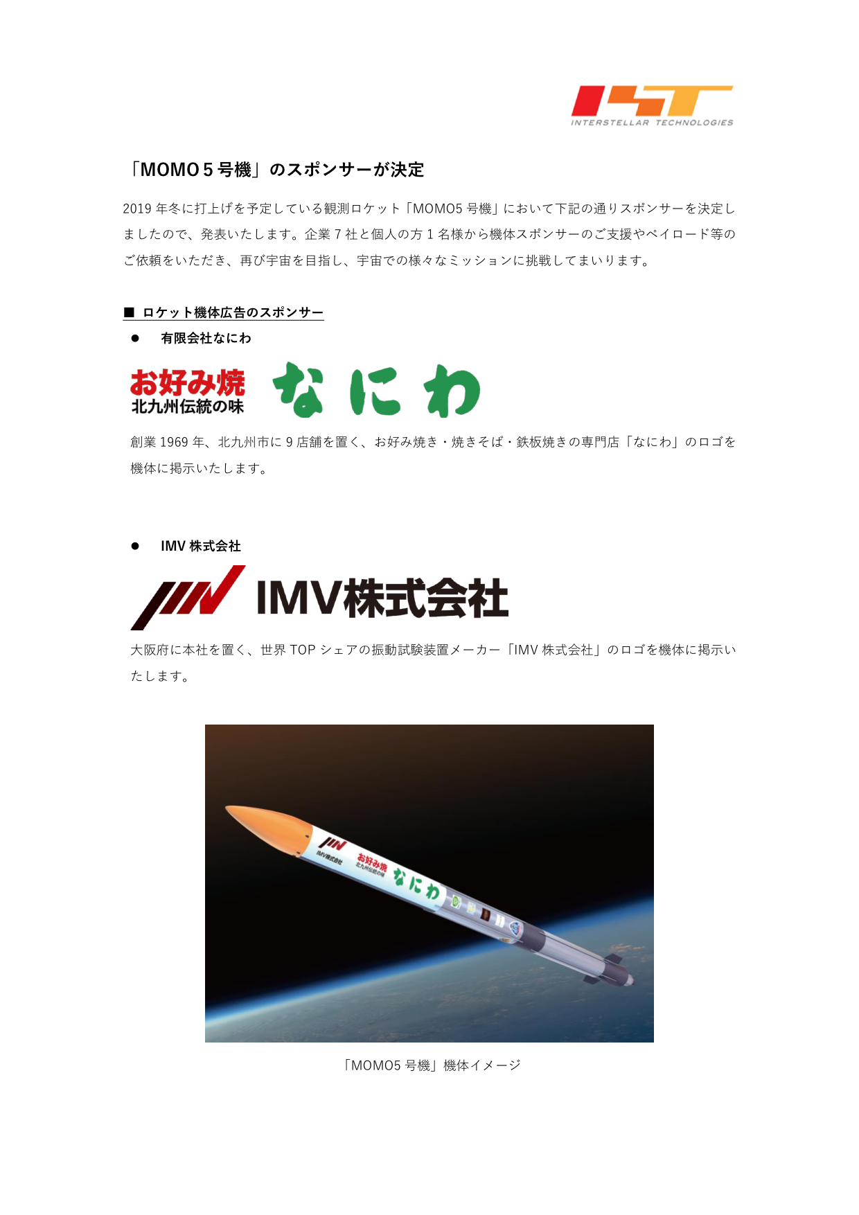 f:id:Imamura:20191126135412p:plain