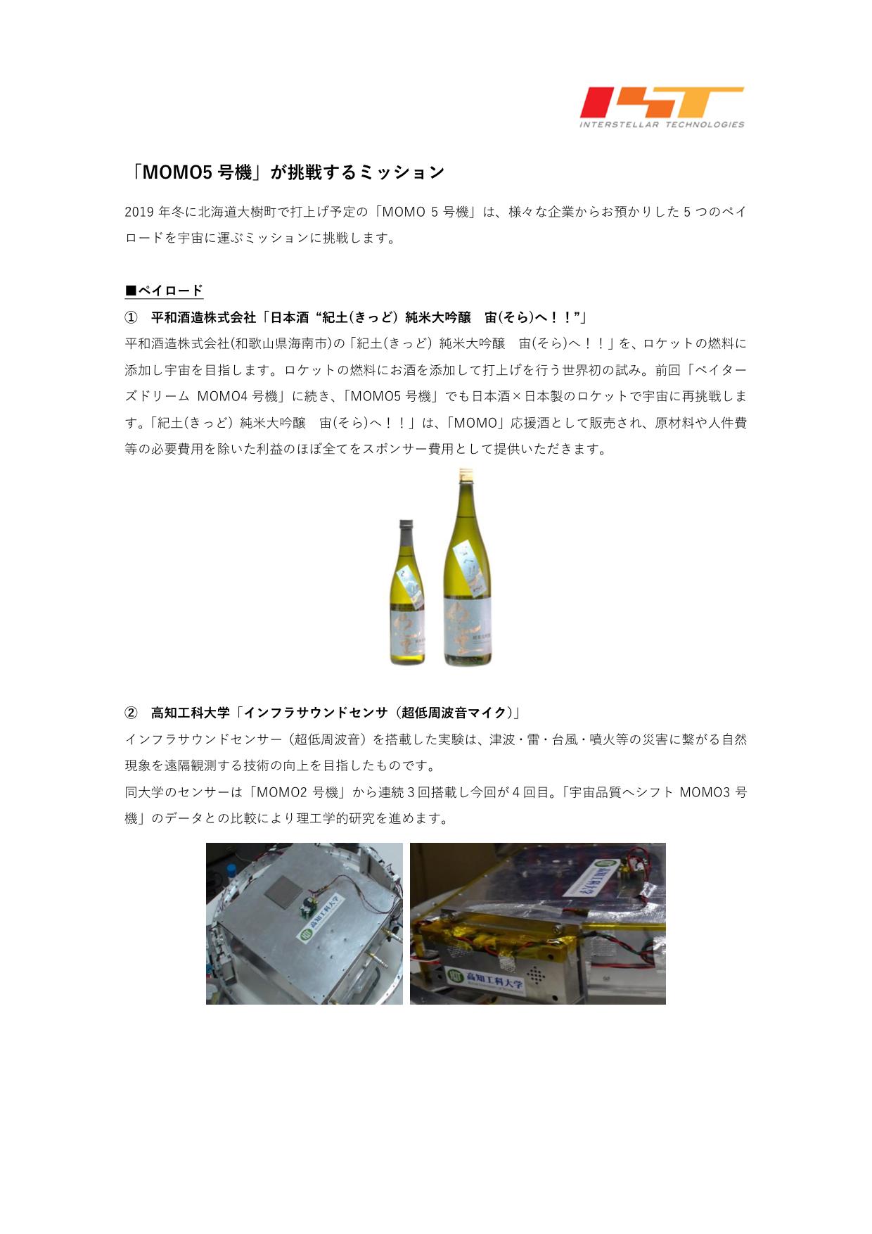 f:id:Imamura:20191126135418p:plain