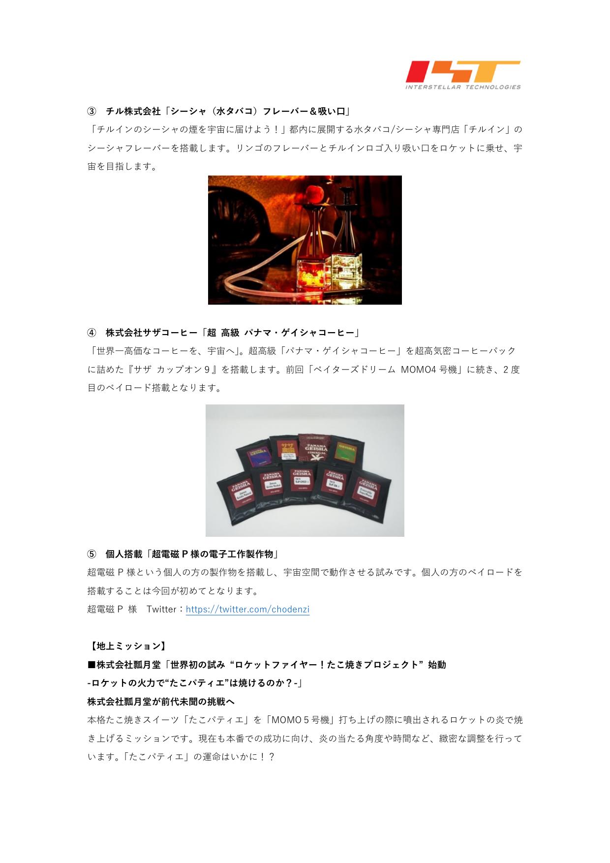 f:id:Imamura:20191126135424p:plain
