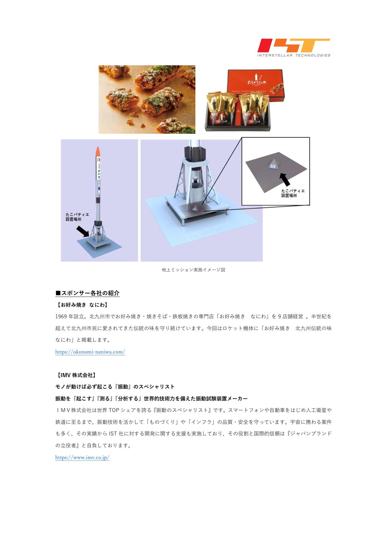 f:id:Imamura:20191126135430p:plain