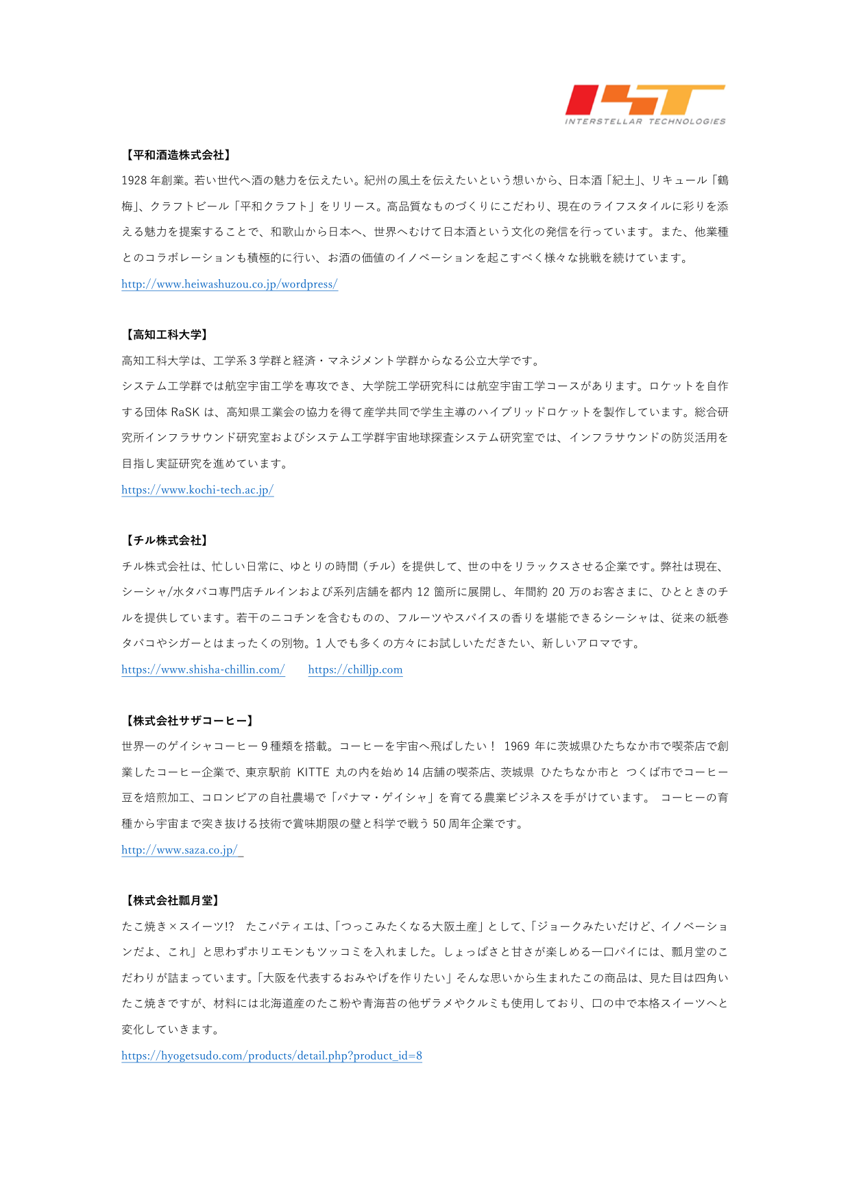 f:id:Imamura:20191126135436p:plain