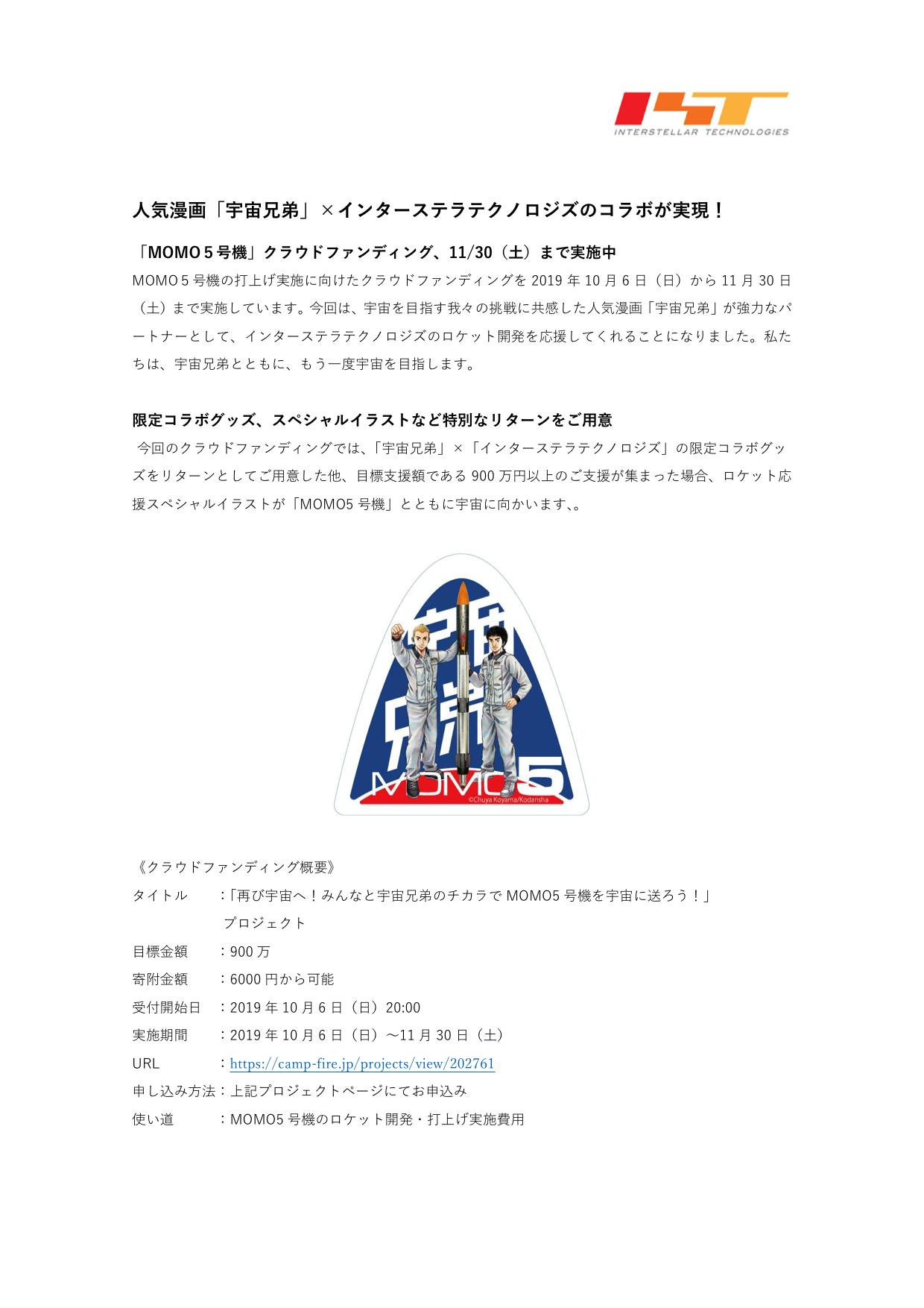 f:id:Imamura:20191126135443p:plain