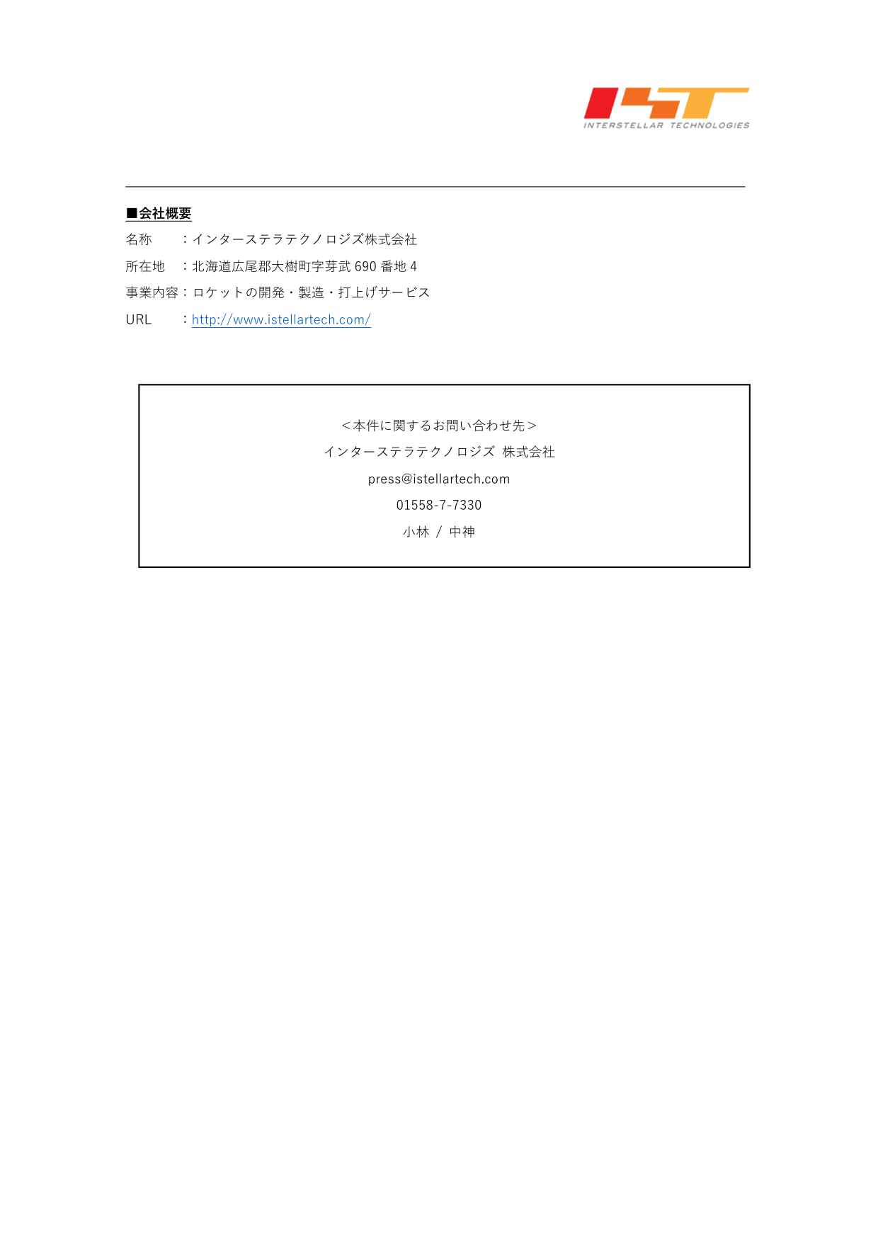 f:id:Imamura:20191126135449p:plain