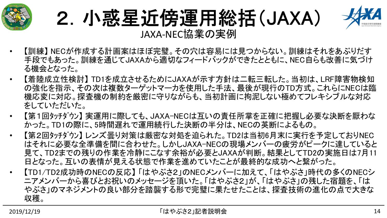 f:id:Imamura:20191219151725p:plain