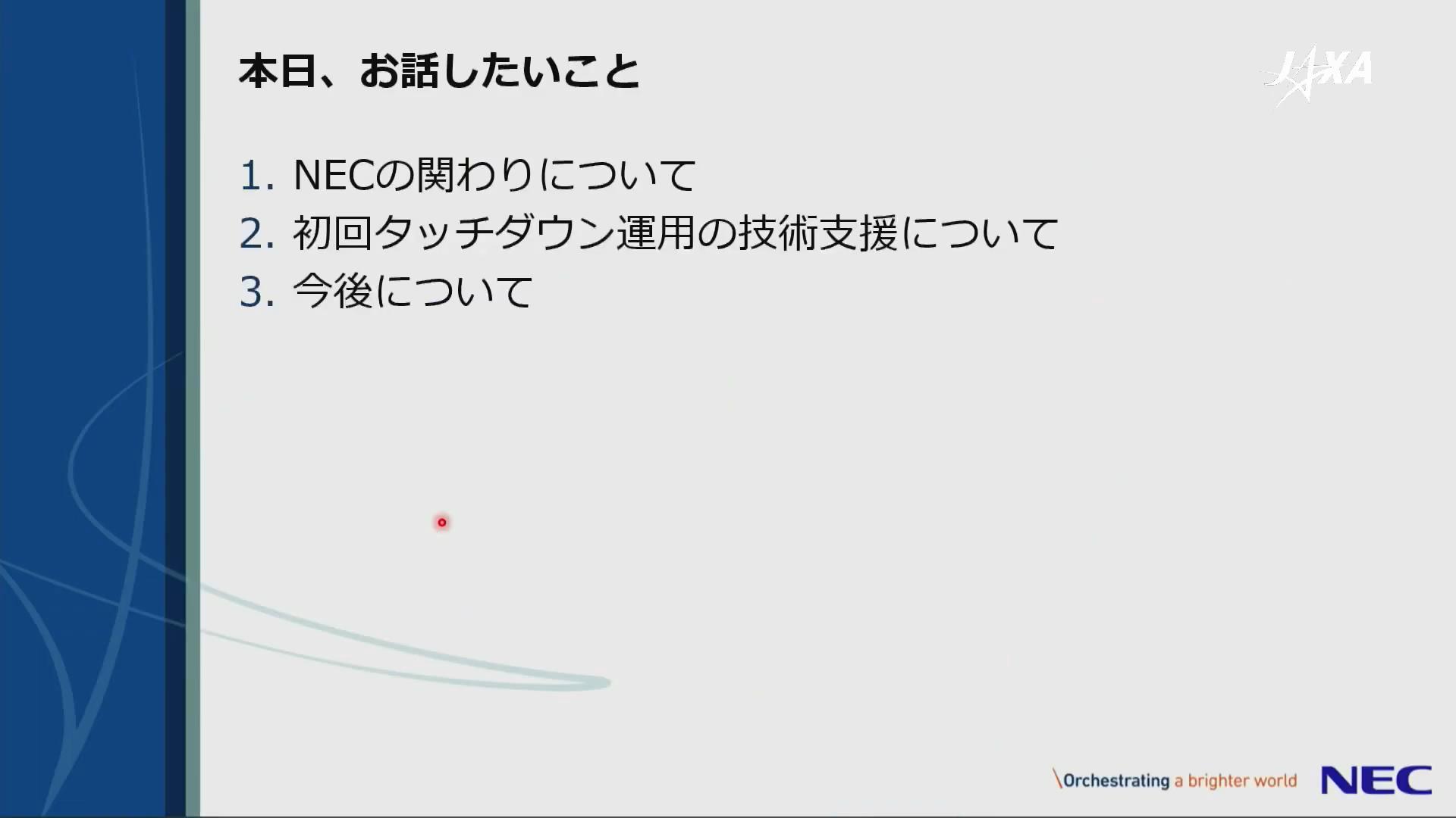 f:id:Imamura:20191219211802p:plain