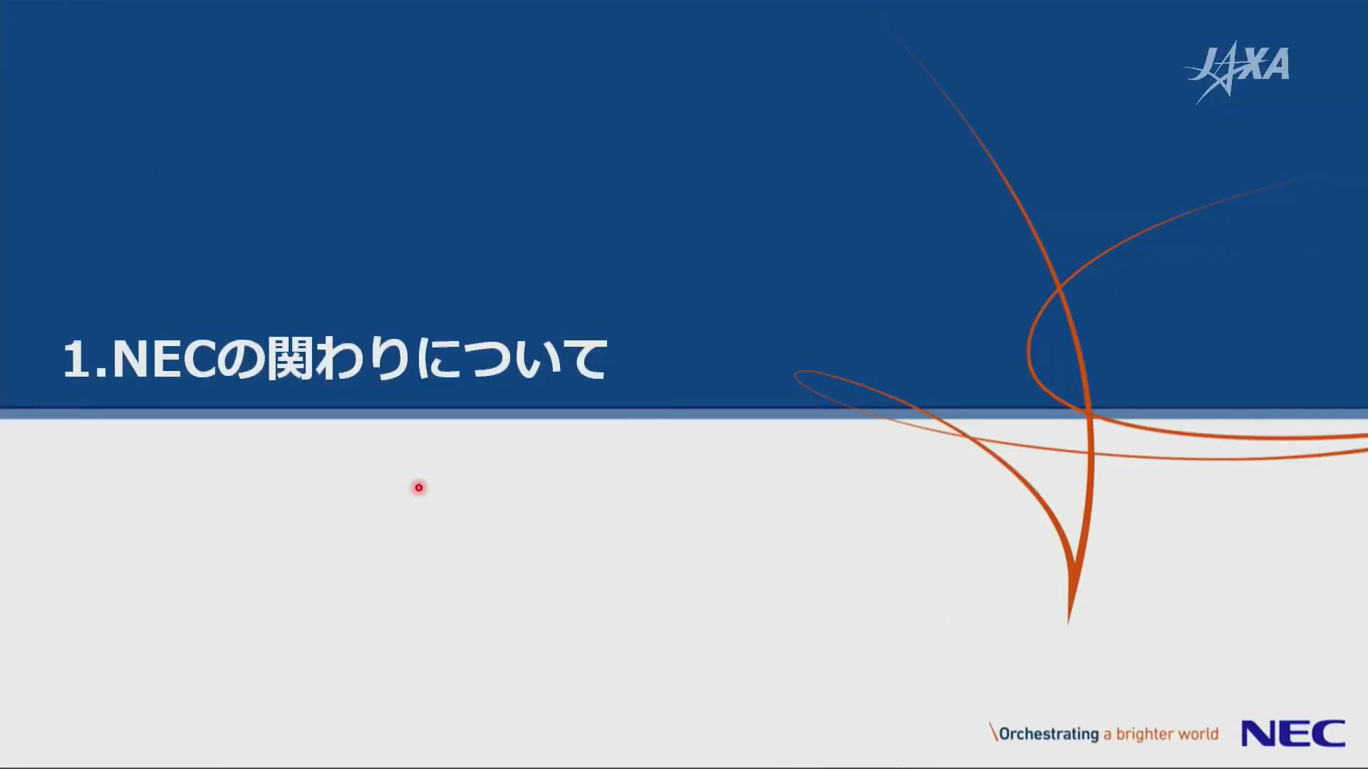 f:id:Imamura:20191219211807p:plain