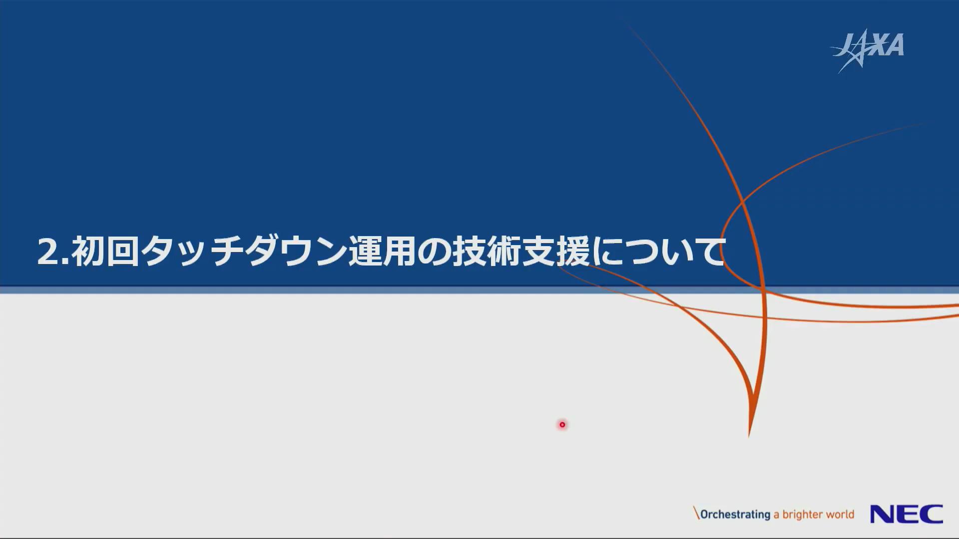 f:id:Imamura:20191219211819p:plain