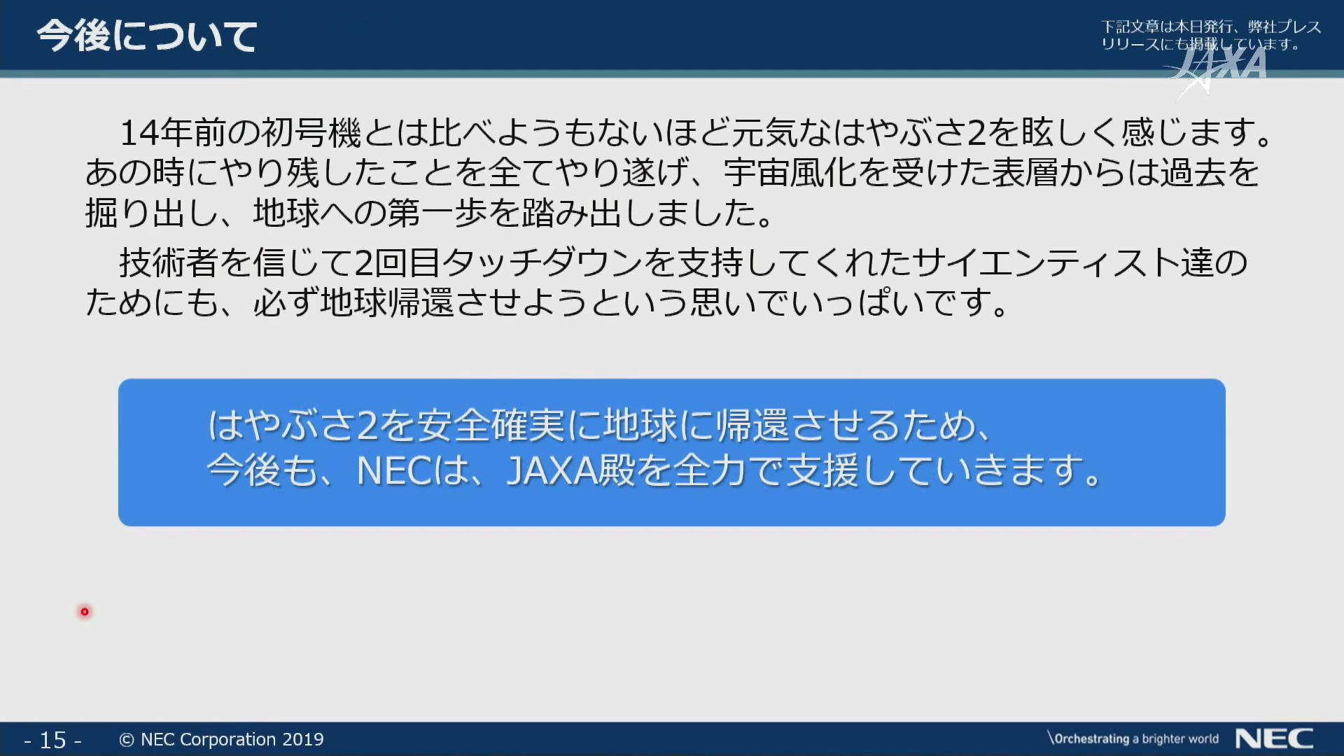 f:id:Imamura:20191219213641p:plain