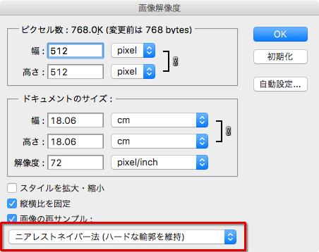 f:id:Imamura:20200113180100p:plain