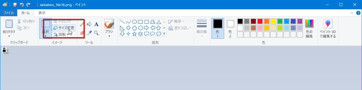 f:id:Imamura:20200113180112p:plain