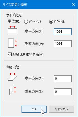 f:id:Imamura:20200113180116p:plain