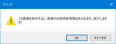 f:id:Imamura:20200113180124p:plain