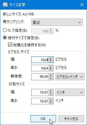 f:id:Imamura:20200113180131p:plain