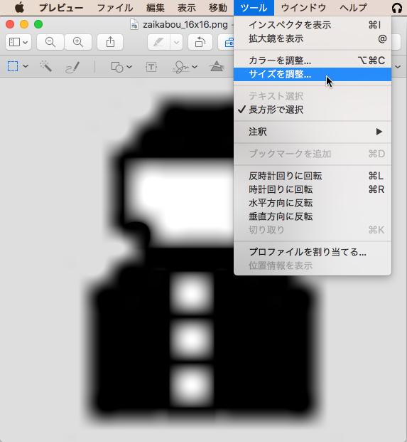 f:id:Imamura:20200113180139p:plain