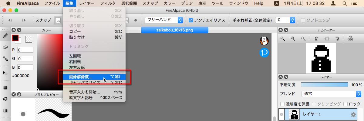 f:id:Imamura:20200113180143p:plain