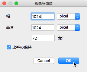 f:id:Imamura:20200113180148p:plain