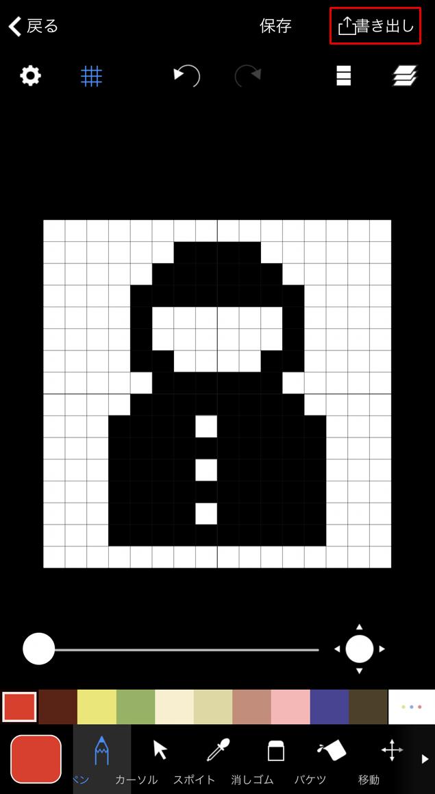 f:id:Imamura:20200113180202p:plain
