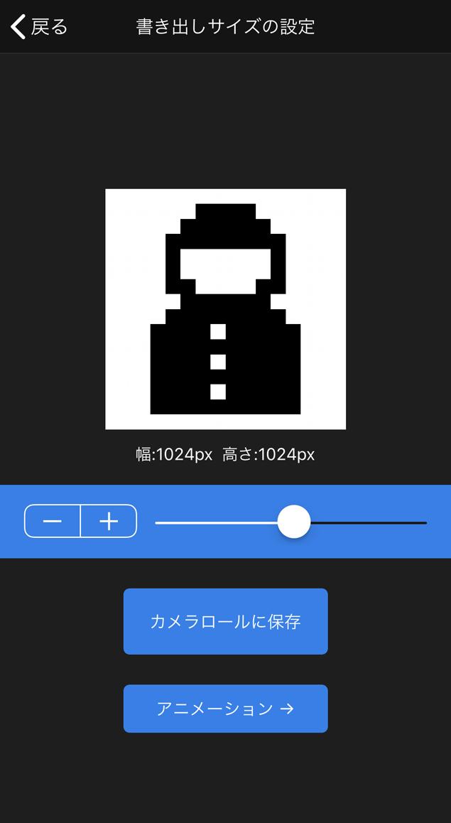 f:id:Imamura:20200113180208p:plain