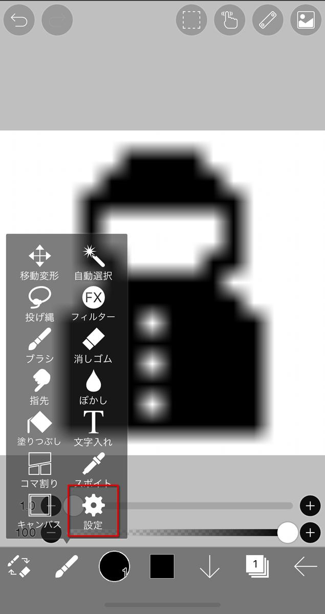 f:id:Imamura:20200113180219p:plain