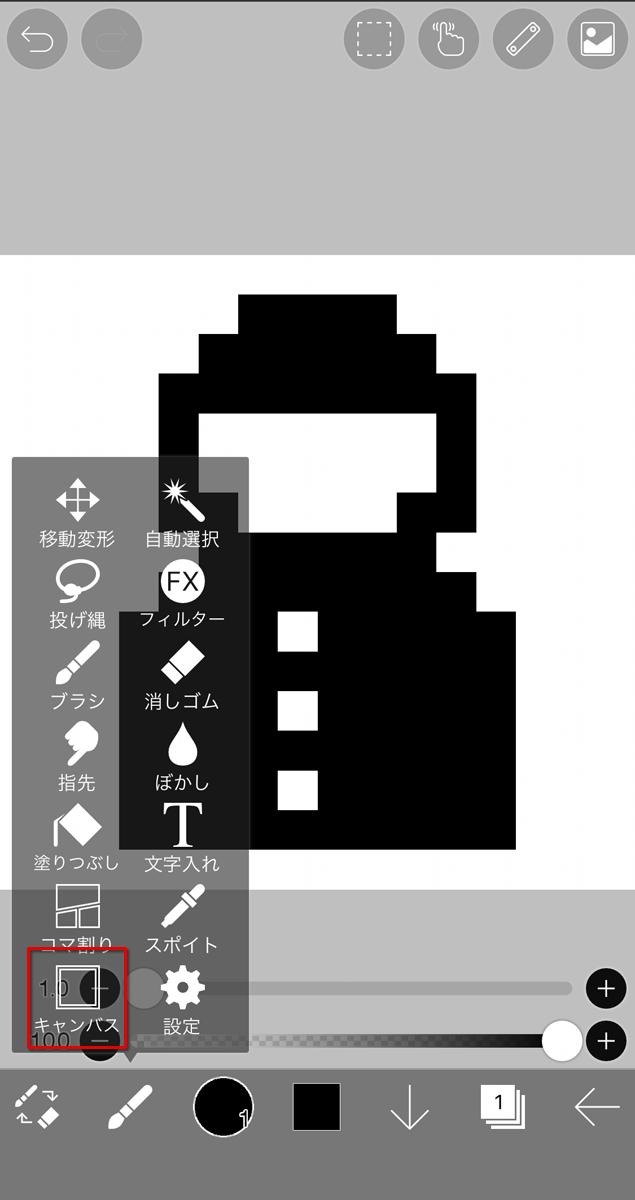 f:id:Imamura:20200113180232p:plain