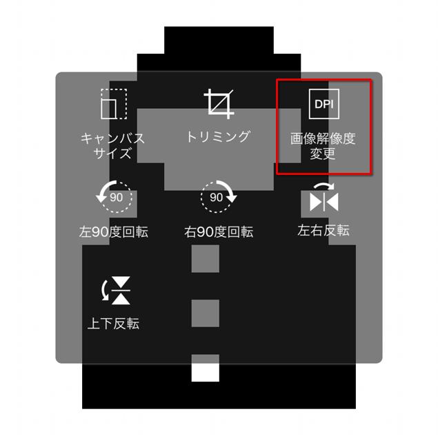 f:id:Imamura:20200113180238p:plain
