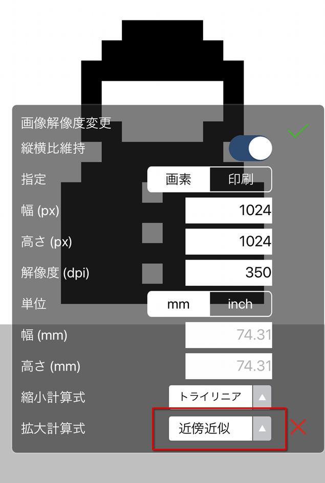 f:id:Imamura:20200113180242p:plain