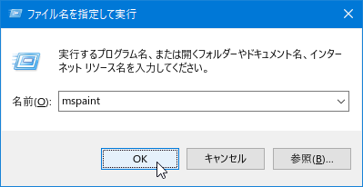 f:id:Imamura:20200113192920p:plain