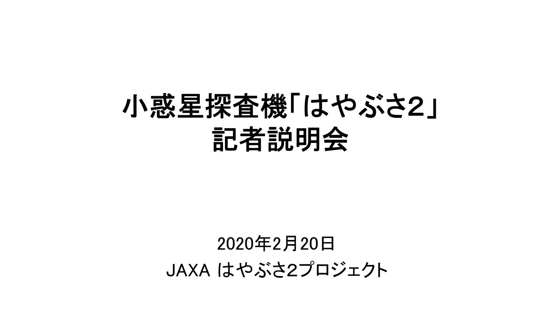 f:id:Imamura:20200220145928p:image