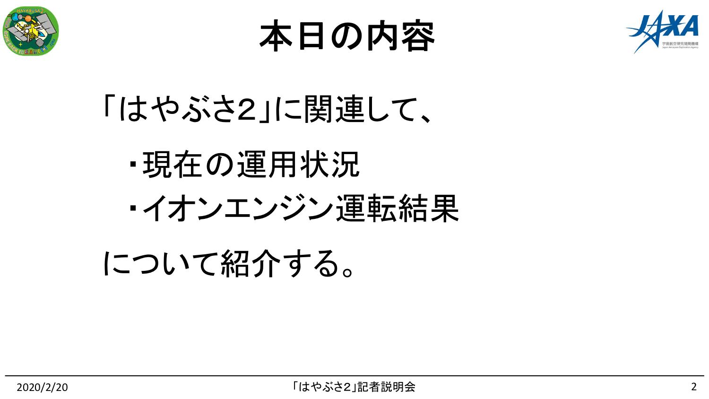 f:id:Imamura:20200220145934p:image