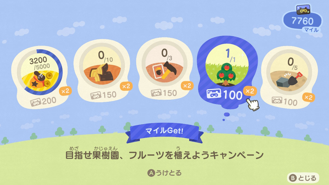 f:id:Imamura:20200326134520j:plain