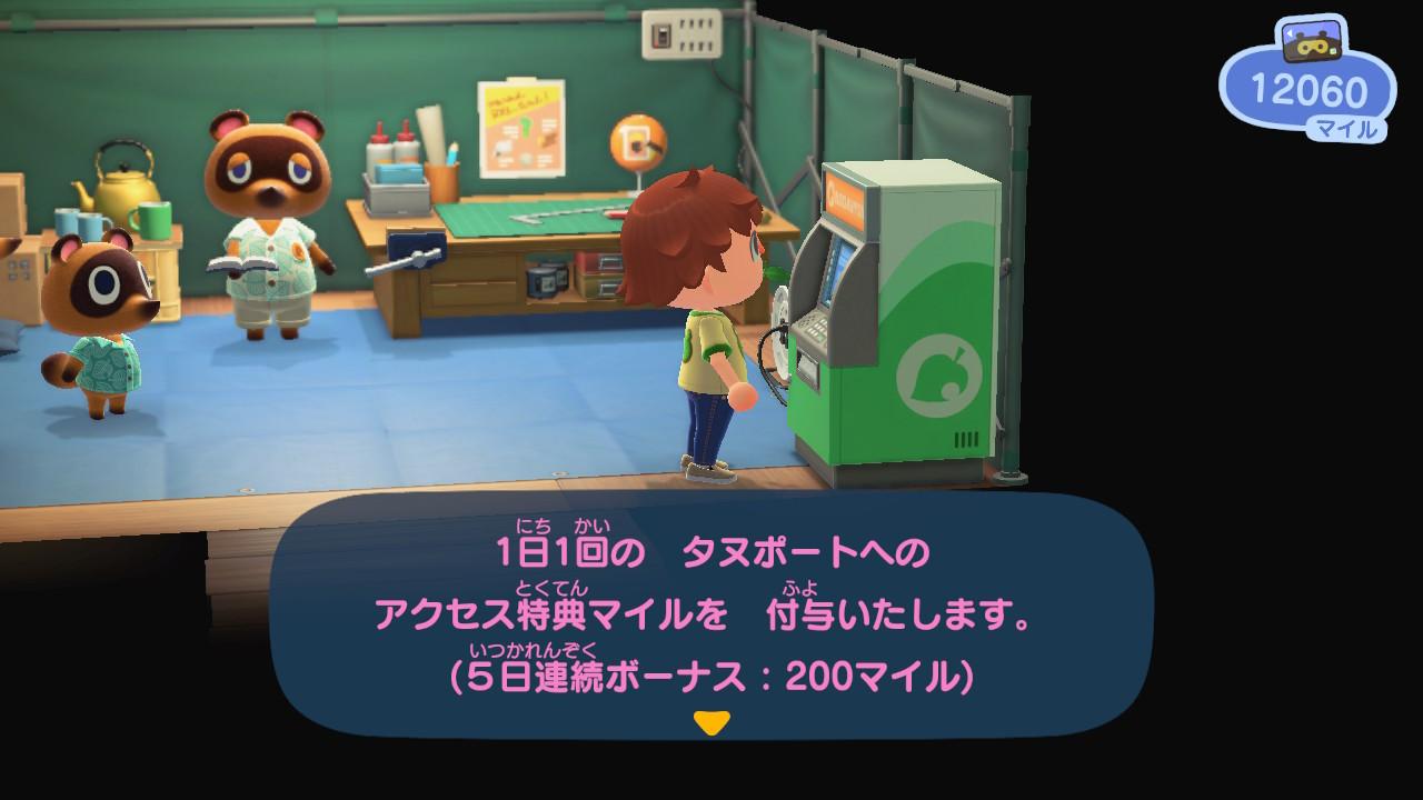 f:id:Imamura:20200327233032j:plain