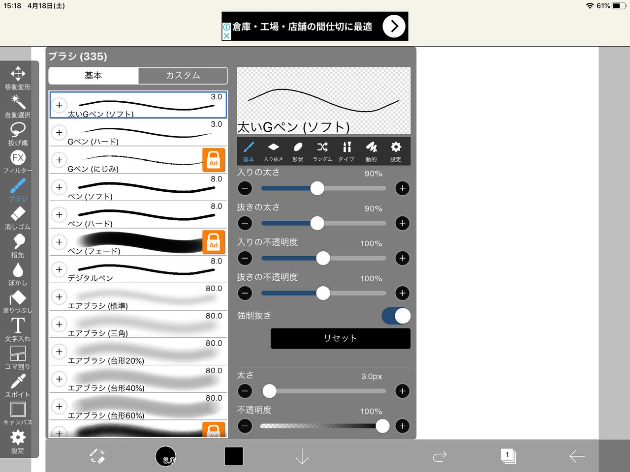 f:id:Imamura:20200419174742p:plain
