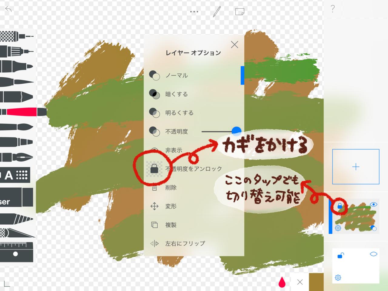 f:id:Imamura:20200421002839p:plain