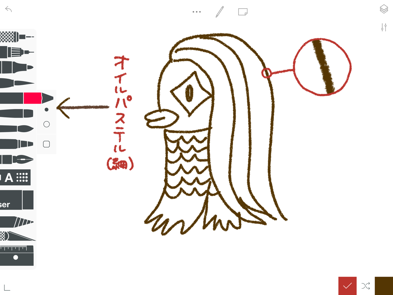 f:id:Imamura:20200421201929p:plain