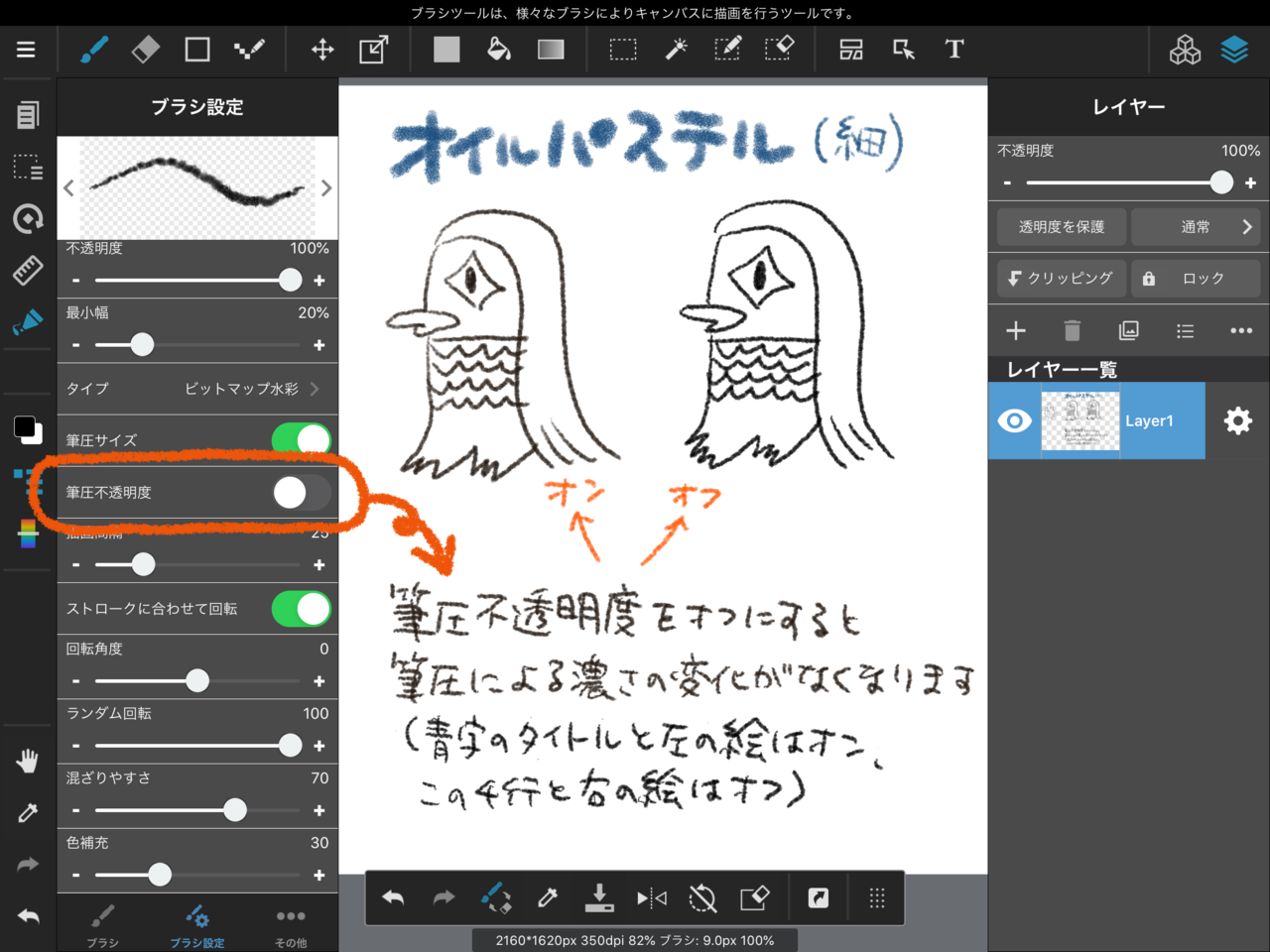 f:id:Imamura:20200421205440p:plain