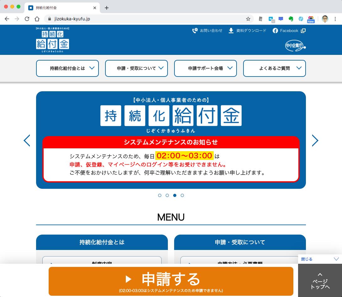 f:id:Imamura:20200518142713p:plain