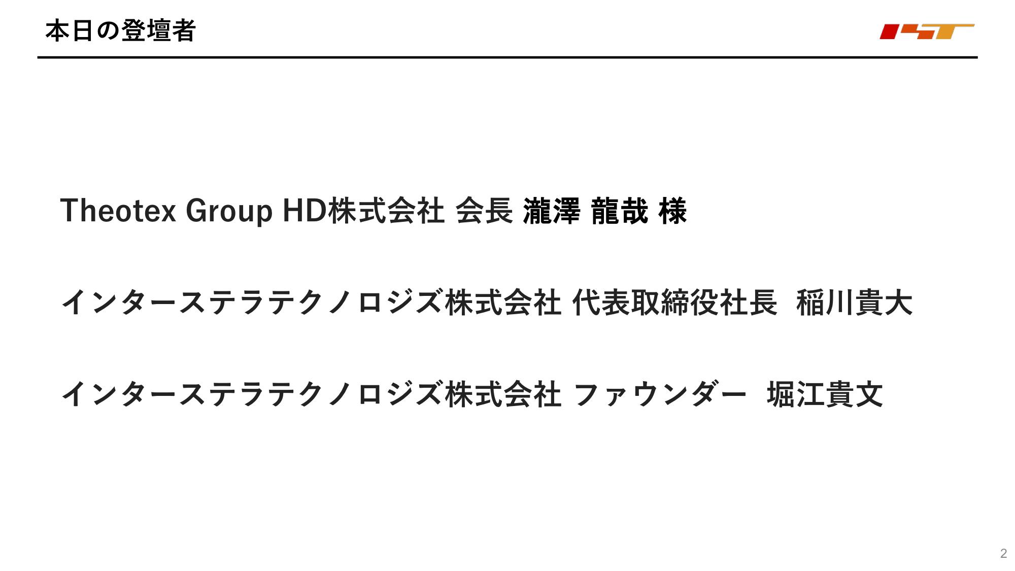f:id:Imamura:20200603232705p:plain