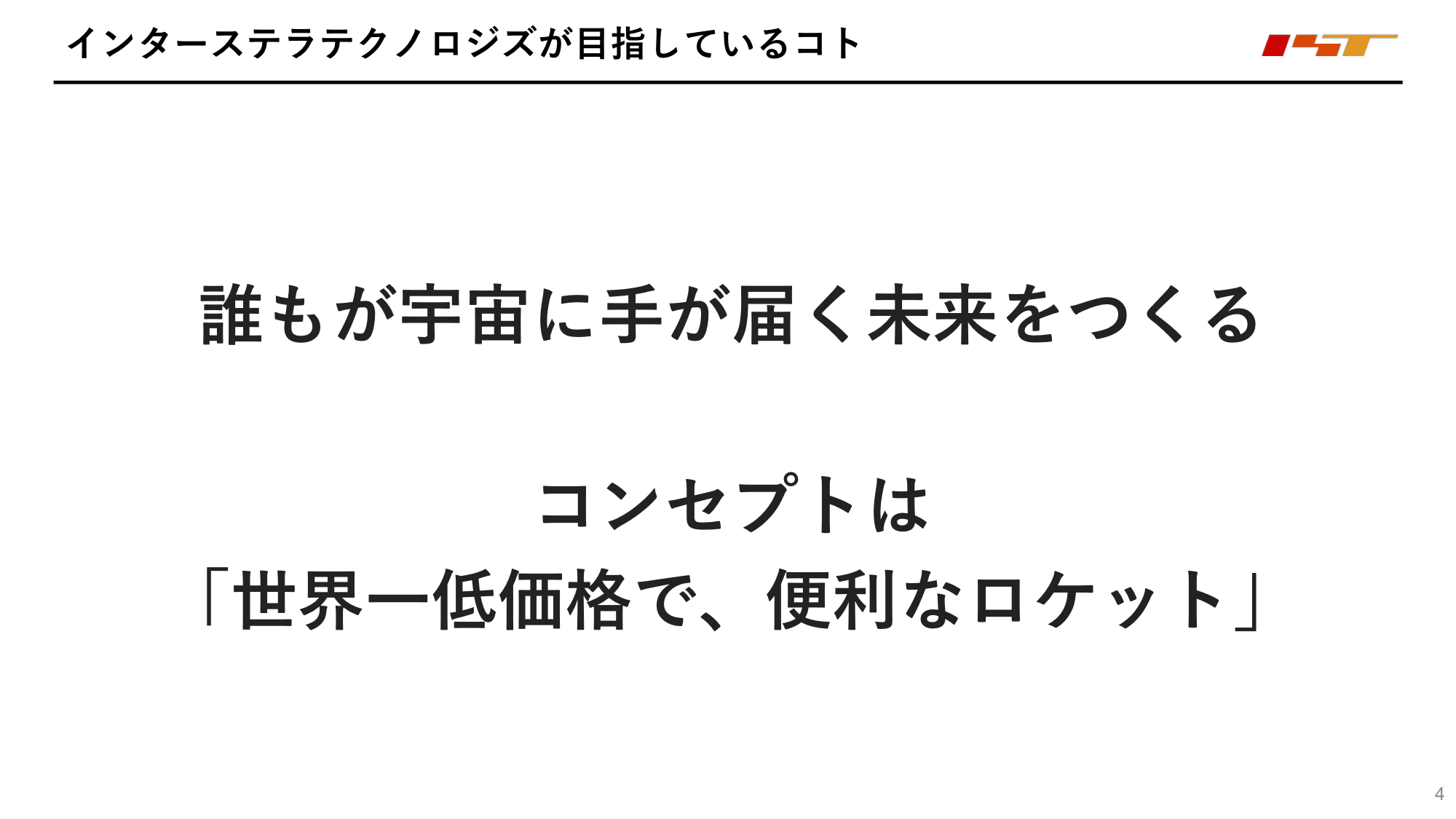 f:id:Imamura:20200603232719p:plain