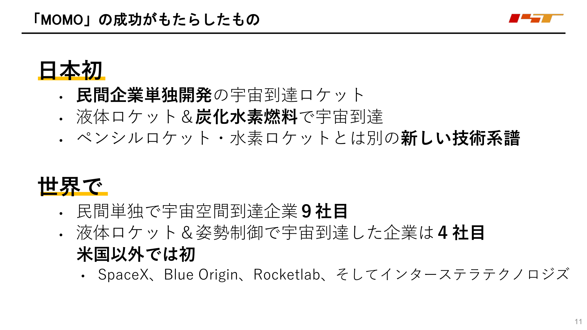 f:id:Imamura:20200603232809p:plain
