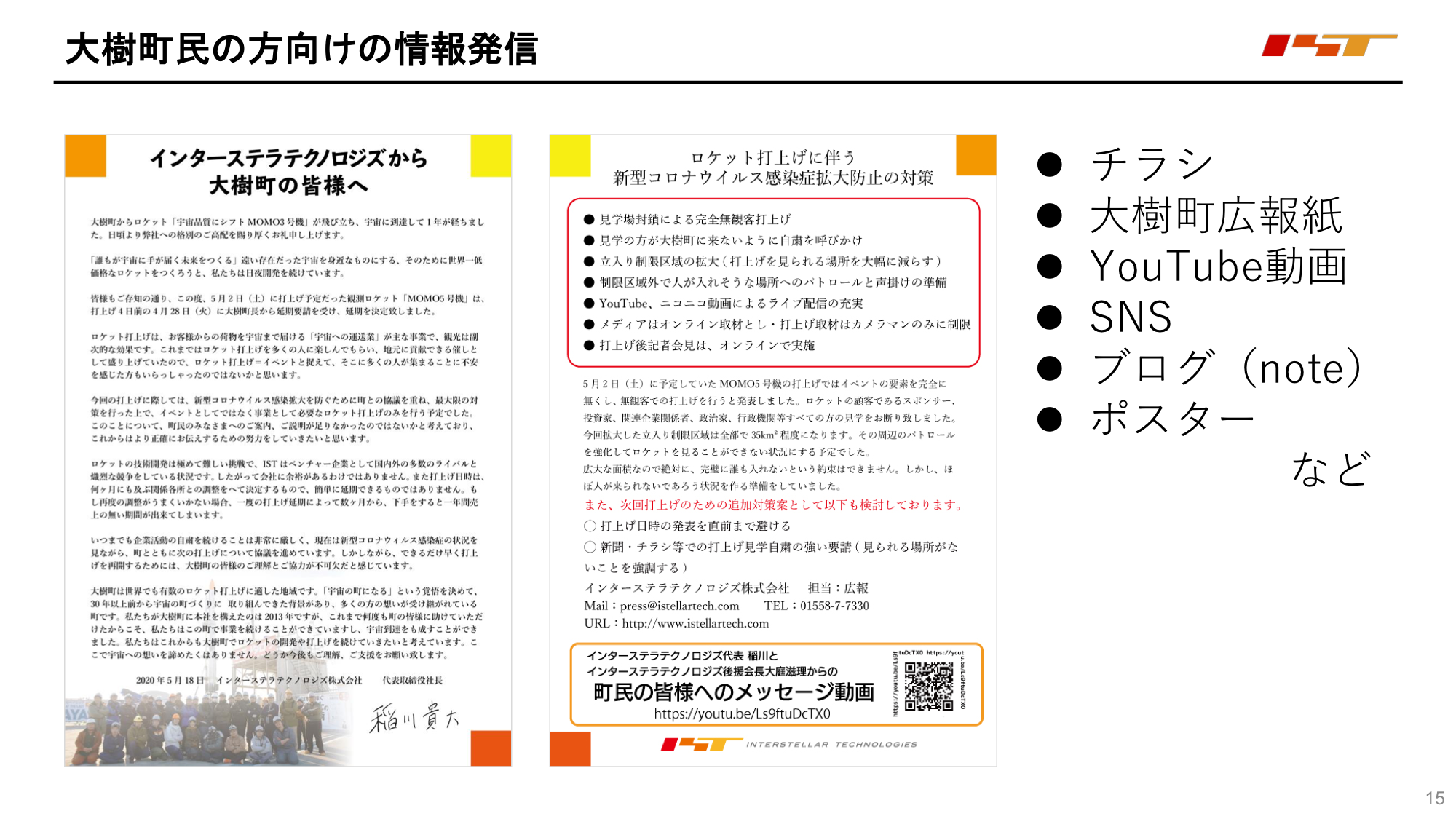 f:id:Imamura:20200603232836p:plain