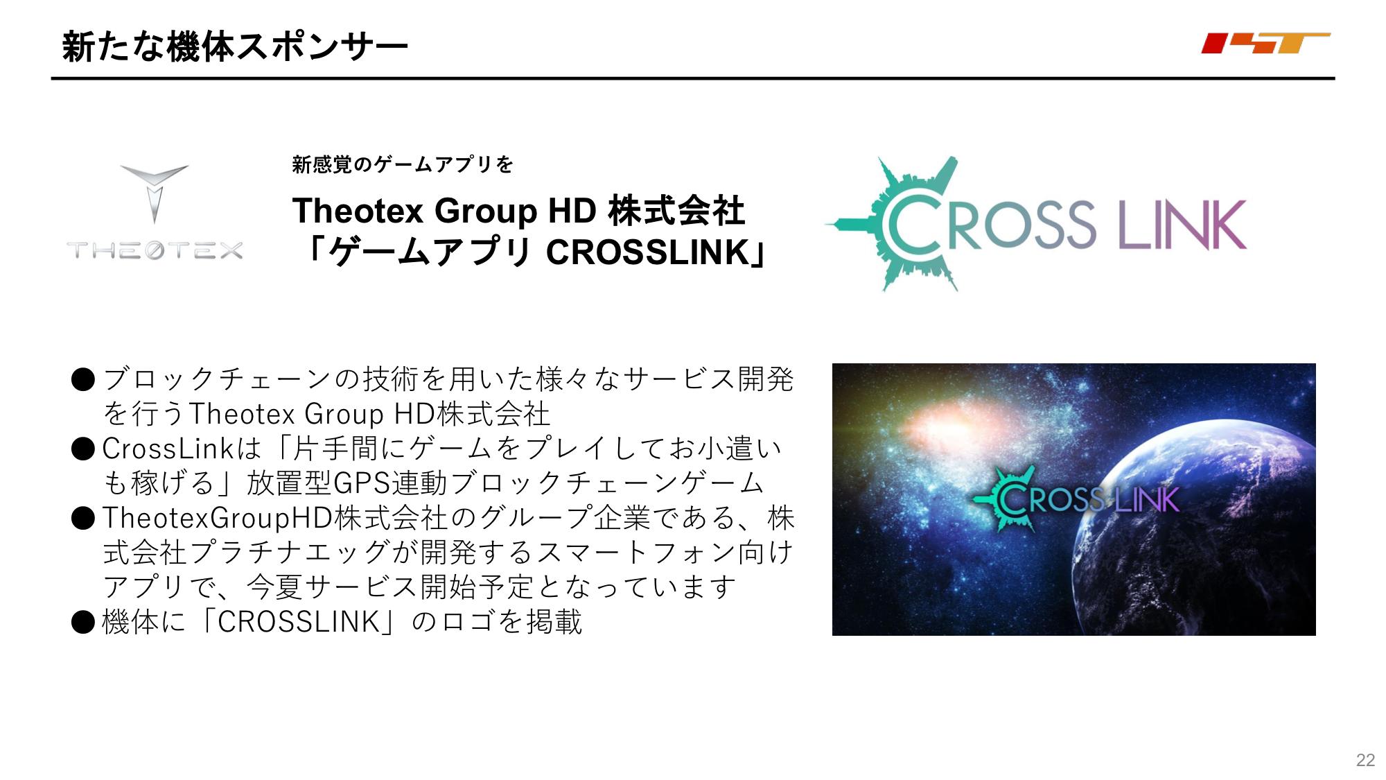 f:id:Imamura:20200603232925p:plain