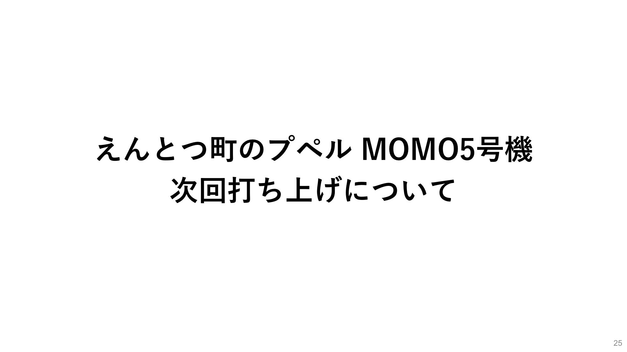 f:id:Imamura:20200603232946p:plain