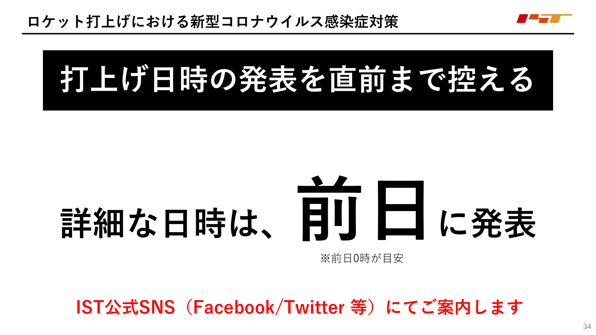f:id:Imamura:20200603233026p:plain