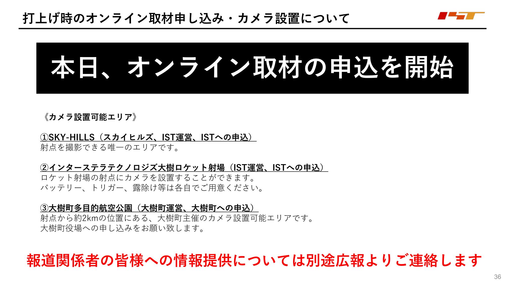 f:id:Imamura:20200603233050p:plain
