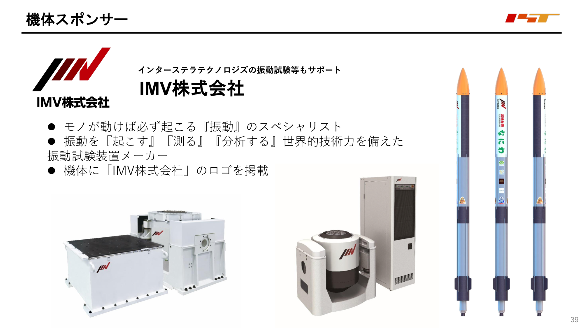 f:id:Imamura:20200603233118p:plain