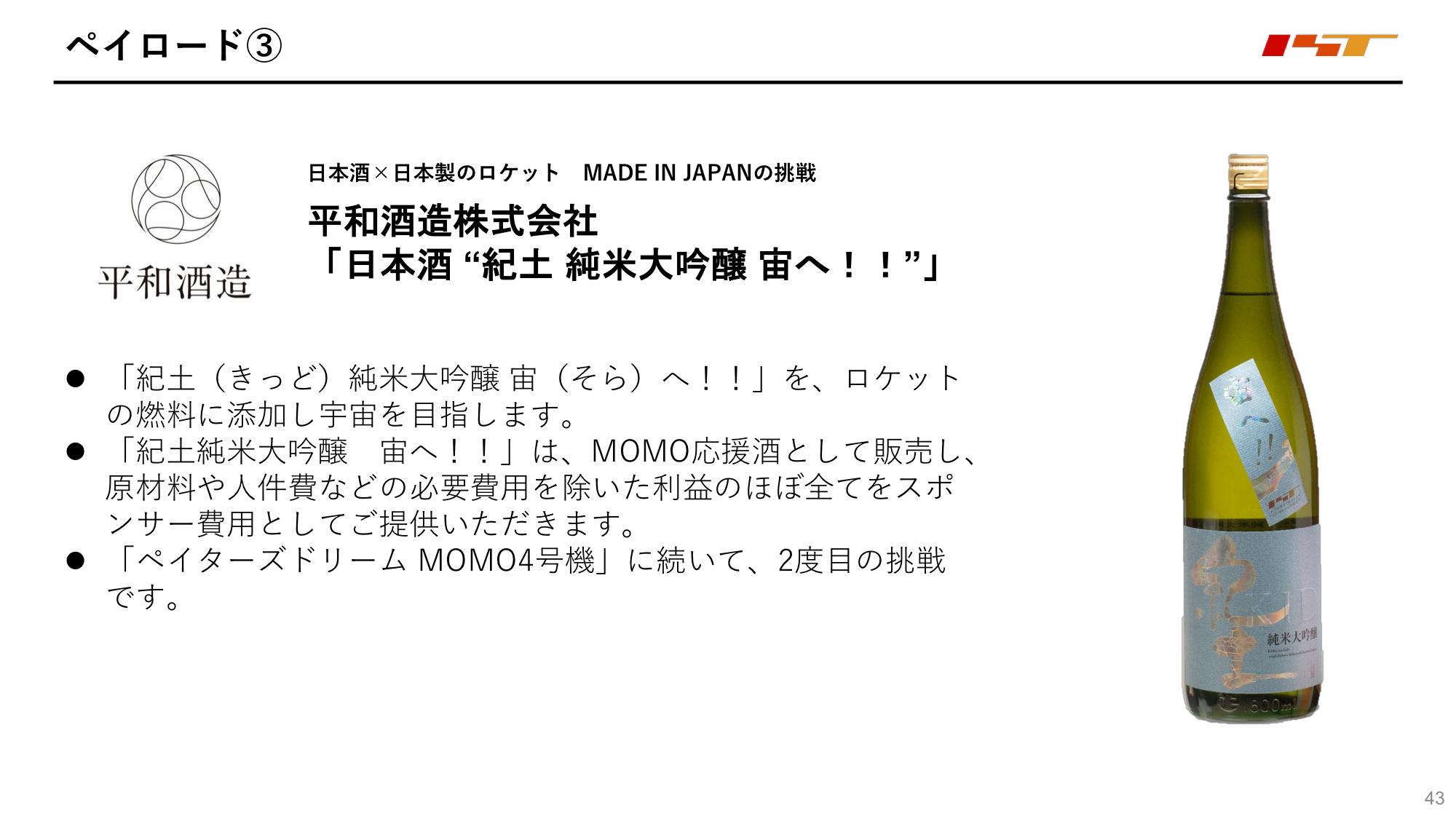 f:id:Imamura:20200603233150p:plain
