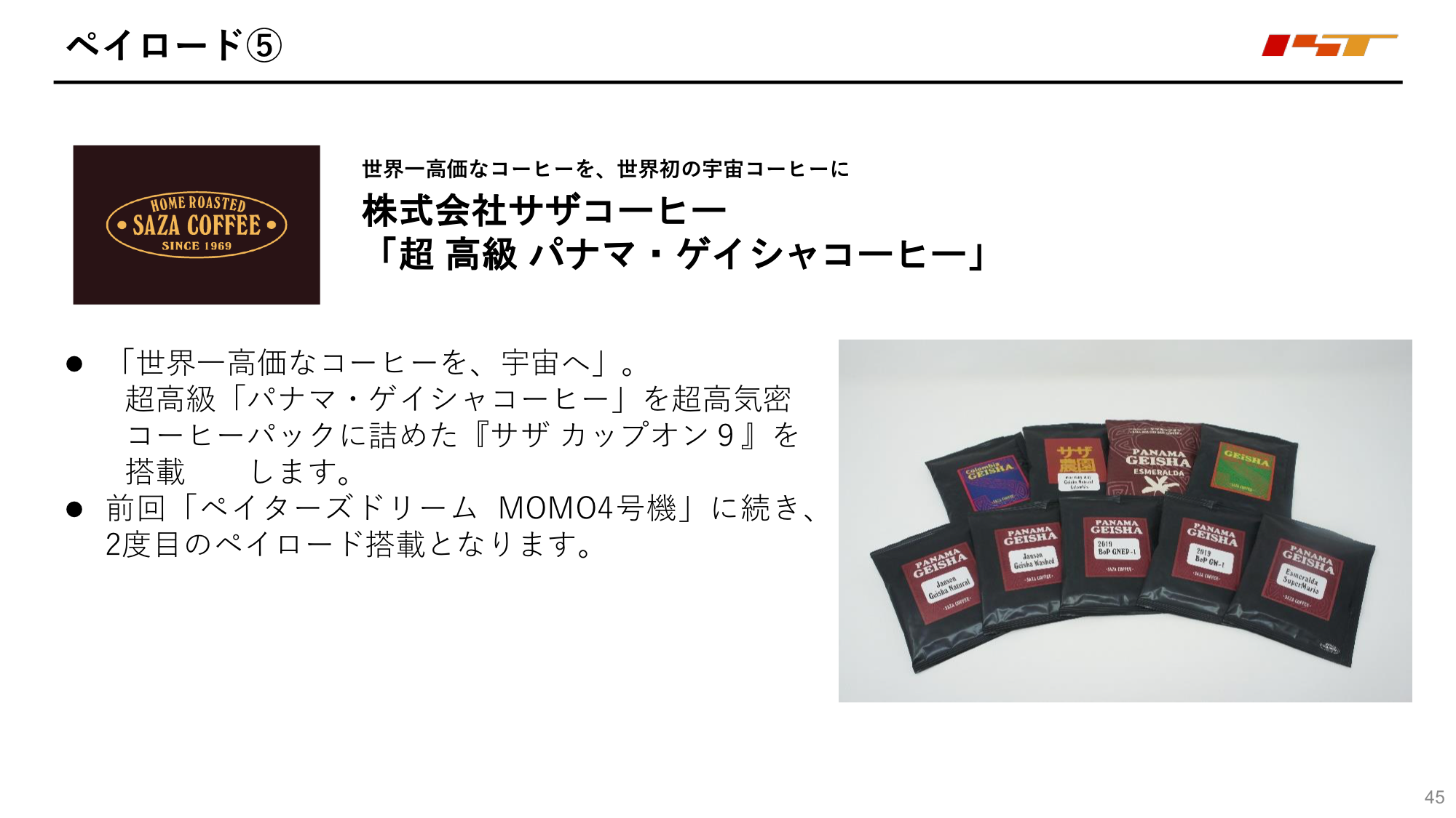 f:id:Imamura:20200603233203p:plain